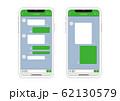 LINEっぽい スマホ画面 2020ver 62130579
