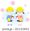 保育園・幼稚園児_卒園 62132601