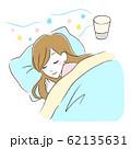 快眠 女性 62135631