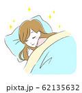 快眠 女性 62135632