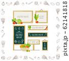野菜と木のフレーム 62141818