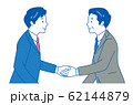 ビジネスマン 握手 会話 契約 2人 イラスト 62144879