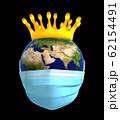 Planet Earth In Medical Mask With Coronavirus Crown 62154491