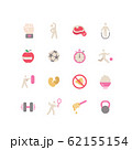 DIET ICON SET 62155154