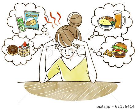 食欲を我慢する女性-ダイエット 62156414