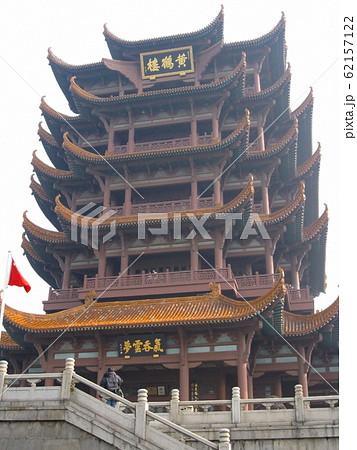 黄鶴楼(中国湖北省武漢) 62157122