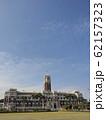 台湾台北市の中華民国総統府 62157323