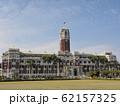 台湾台北市の中華民国総統府 62157325
