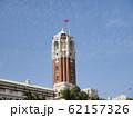 台湾台北市の中華民国総統府 62157326