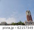 台湾台北市の中華民国総統府 62157349