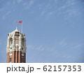 台湾台北市の中華民国総統府 62157353