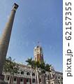 台湾台北市の中華民国総統府 62157355