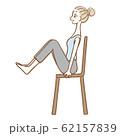 椅子に座ってできるストレッチ 62157839