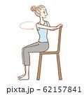 椅子に座ってできるストレッチ 62157841