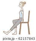 椅子に座ってできるストレッチ 62157843