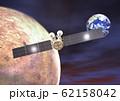 探査機 火星(星ナシ) 62158042