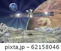 探査機 火星(星ナシ) 62158046