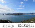 瀬戸中央自動車道 62158411