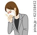 マスク着用 咳をするビジネスウーマン 62158452