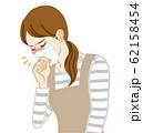 マスク着用 咳をする主婦 62158454