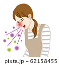 咳をする主婦 ウイルス拡散 62158455