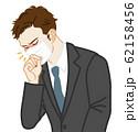 マスク着用 咳をするビジネスマン 62158456