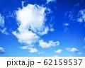 空 青空 雲 62159537