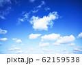 空 青空 雲 62159538