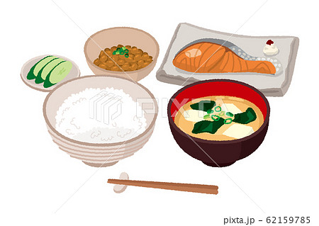和風な朝食のイラスト 焼き鮭 62159785