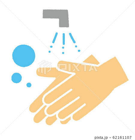 手洗い イラスト アイコン 62161107