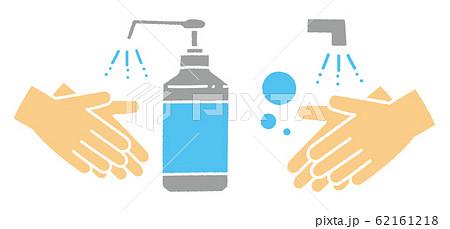 手洗い アルコール消毒 アイコン セット 62161218