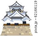 彦根城イメージ 観光地イラストアイコン 62166119