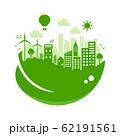 エコ・エコロジー・自然・環境保護に配慮した都市生活イメージ 円形バナーイラスト (緑) / 文字なし 62191561