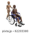 デッサン人形と車椅子 62203380