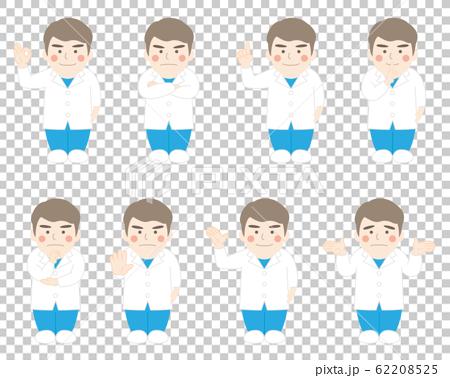 白衣男性キャラクター 62208525