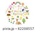 かわいい春のイラスト素材 62208557