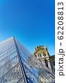 ルーブル美術館 パリ 62208813
