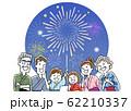 花火を眺める家族 62210337