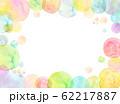 水彩 テクスチャー 虹色 シャボン玉 62217887