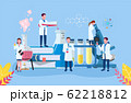 Medical laboratory research with science glass 62218812