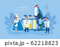 Medical laboratory research with science glass 62218823