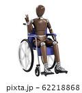 デッサン人形と車椅子 62218868