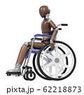 デッサン人形と車椅子 62218873