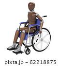 デッサン人形と車椅子 62218875