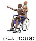 デッサン人形と車椅子 62218933