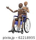デッサン人形と車椅子 62218935