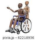デッサン人形と車椅子 62218936
