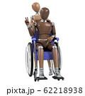 デッサン人形と車椅子 62218938