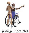 デッサン人形と車椅子 62218941