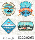 Set of fishing club patch. Live, love, fish. Vector. Concept for shirt or logo, print, stamp, tee, patch. Vintage typography design with fish rod, rainbow trout and hook silhouette. 62220263